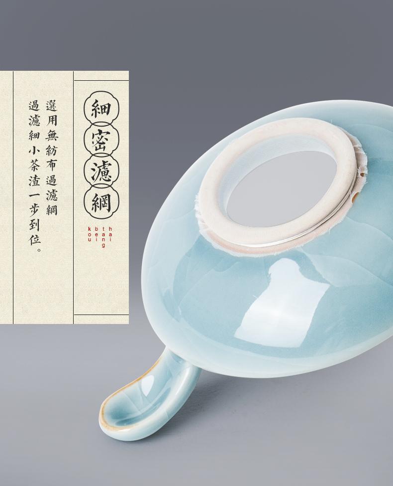哥窑-一瓢茶漏_10.jpg