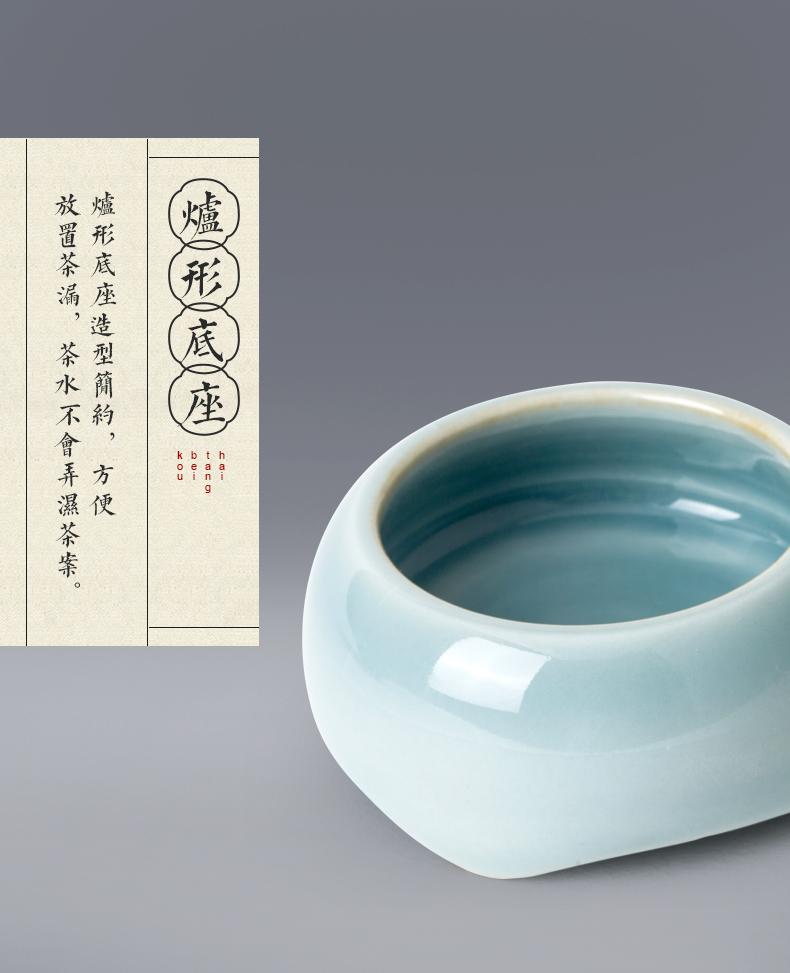 哥窑-一瓢茶漏_12.jpg