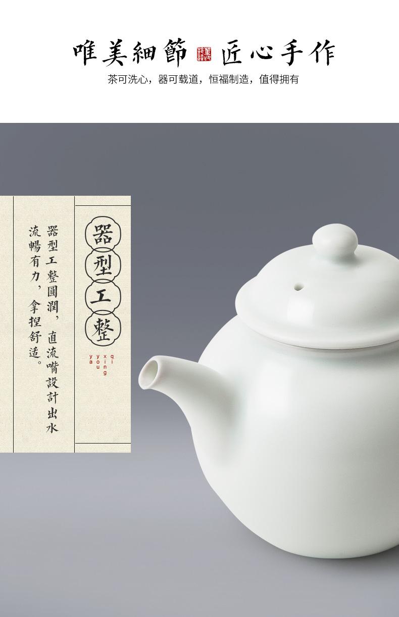 定窑福润壶_08.jpg