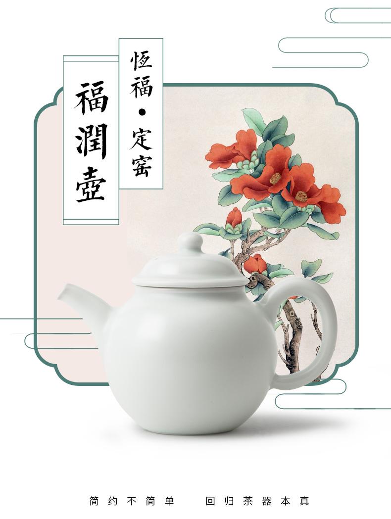 定窑福润壶_01.jpg