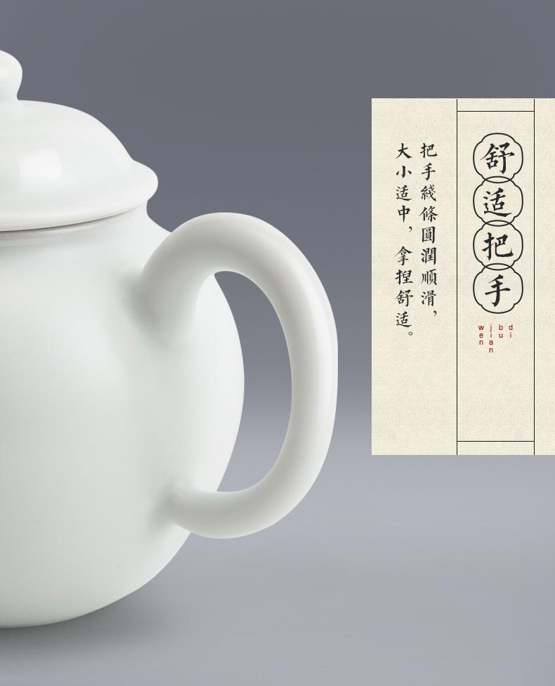 定窑福润壶_11.jpg