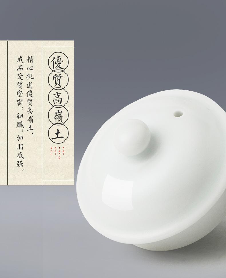 定窑福润壶_10.jpg