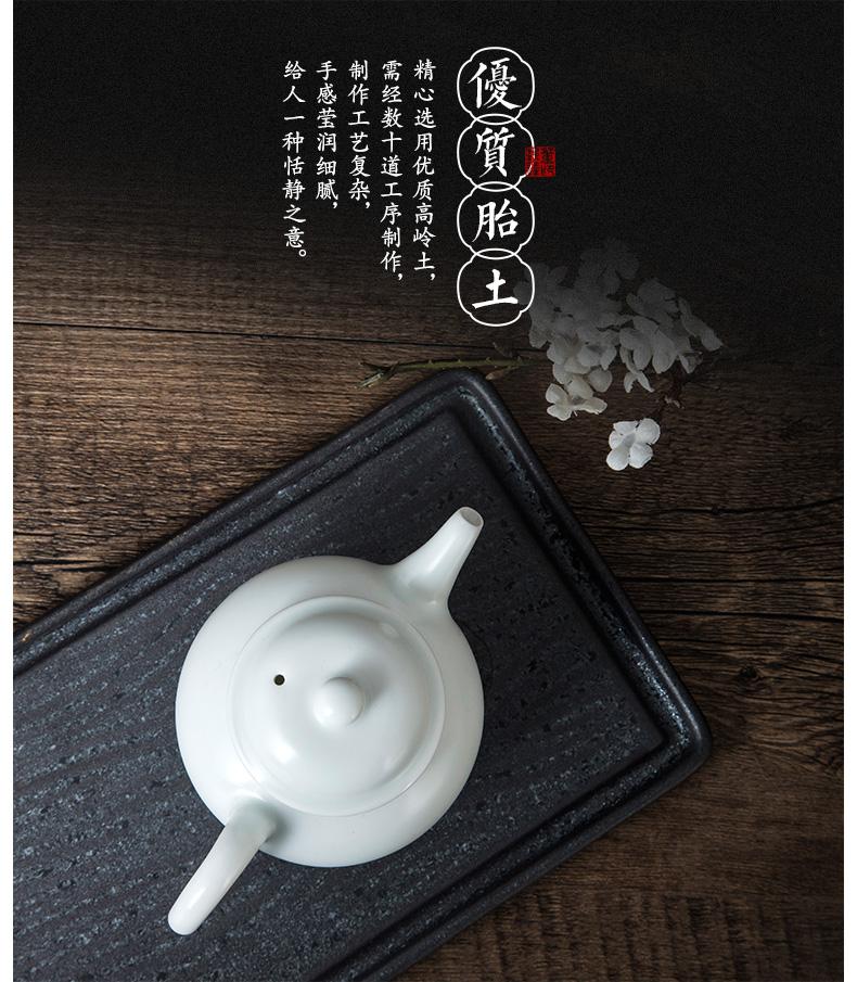 定窑福润壶_06.jpg