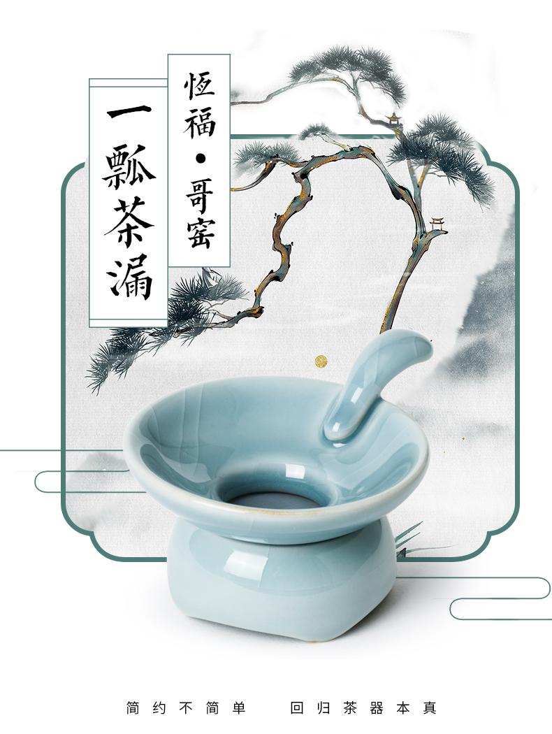 哥窑-一瓢茶漏_01.jpg