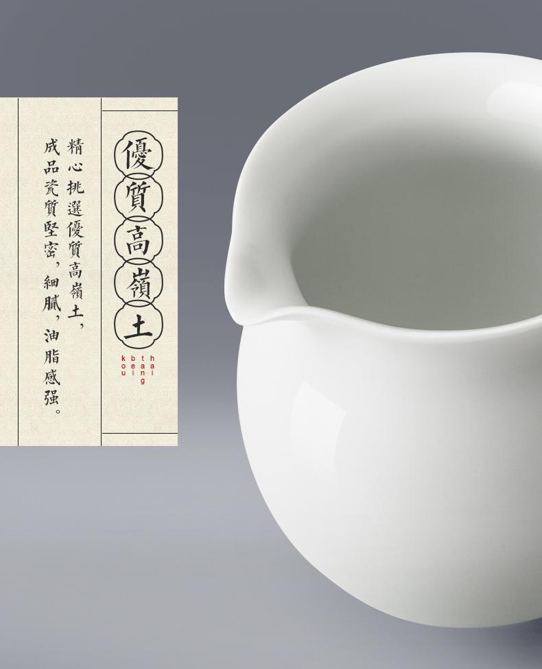 定窑美体海_10.jpg
