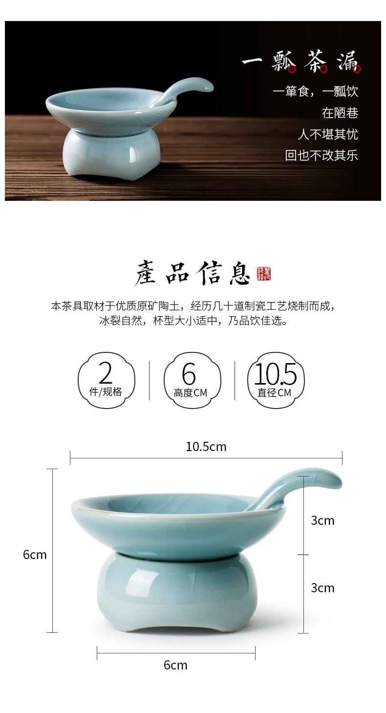 哥窑-一瓢茶漏_02.jpg