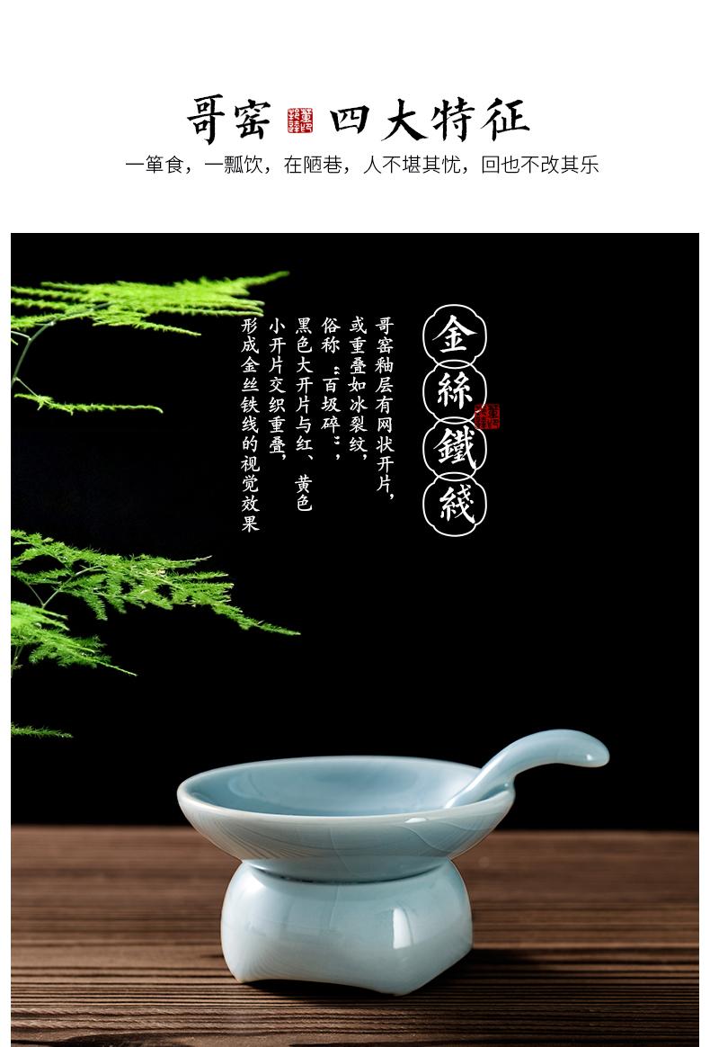 哥窑-一瓢茶漏_04.jpg