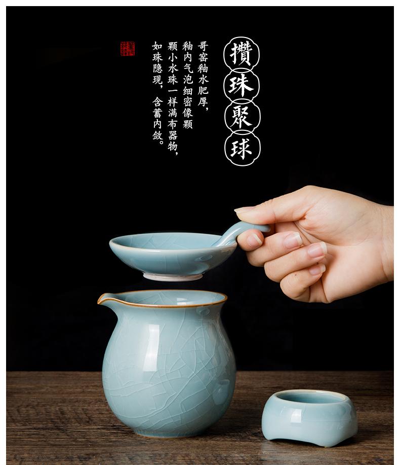 哥窑-一瓢茶漏_06.jpg