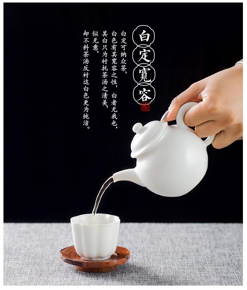 定窑海棠杯_05.jpg