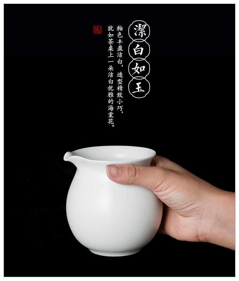 定窑美体海_07.jpg