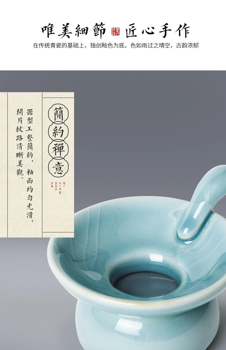 哥窑-一瓢茶漏_08.jpg