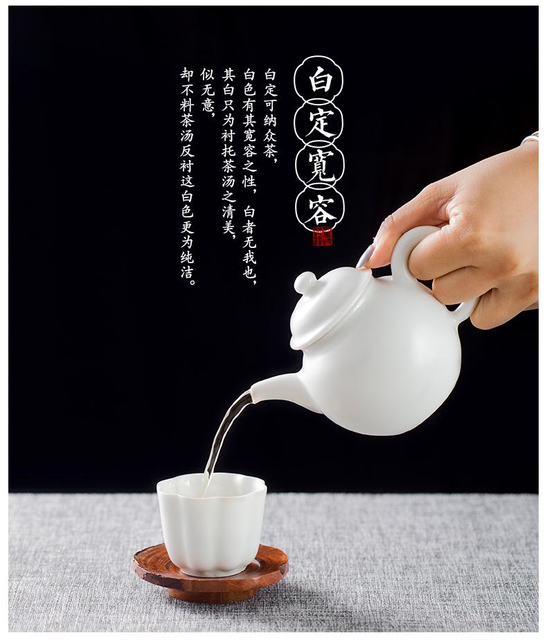 定窑福润壶_05.jpg