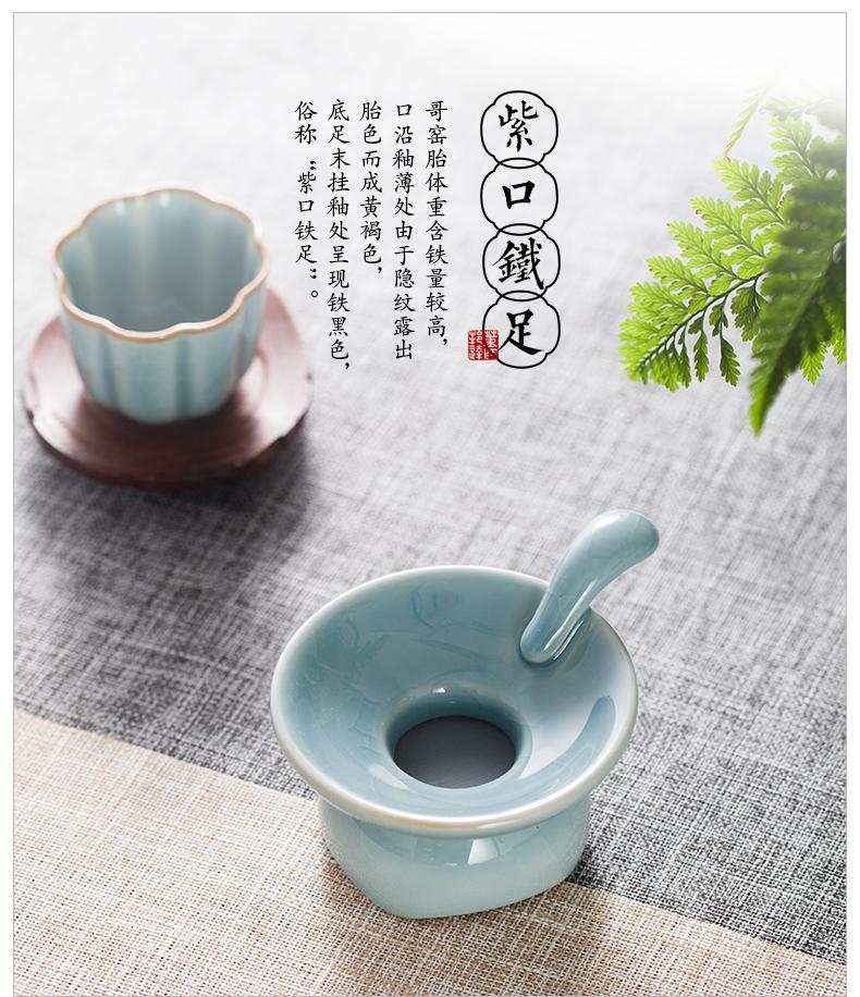 哥窑-一瓢茶漏_07.jpg